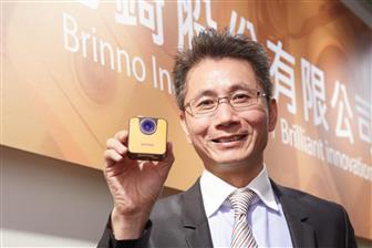 Brinno+chairman+and+CEO+David+Chen
