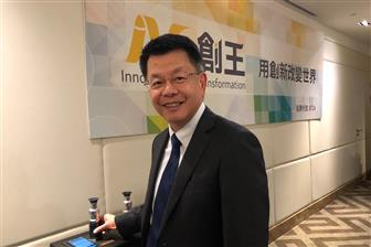David+Chu%2C+INT+chairman