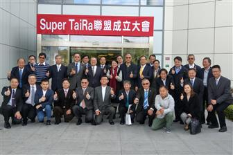 Super+TaiRa+Alliance+inaugurated
