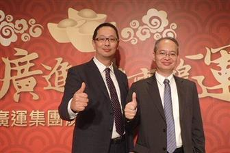 Tainergy president Kevin Hsieh (left)