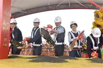 A+groundbreaking+ceremony+for+the+Kaohsiung+EPZ+renewal+project