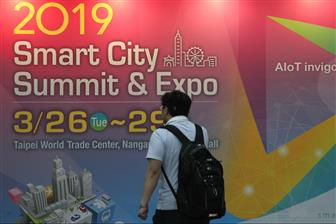 Smart+City+Summit+%26+Expo+2019