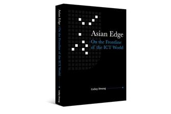 Asian+Edge%3A+On+the+Frontline+of+the+ICT+World