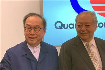 Quanta+chairman+Barry+Lam+and+vice+chairman+CC+Leung+