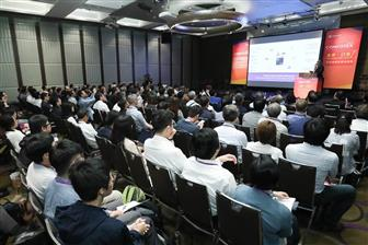 IoT Innovative Developments Forum organized by Digitimes during Computex 2019
