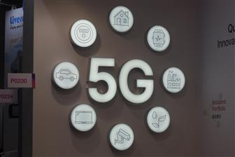 The 5G industry becomes new target for cooling module makers