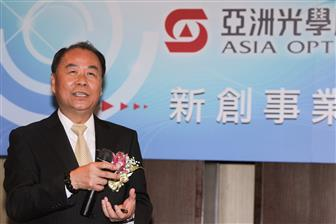 Asia Optical chairman Robert Lai