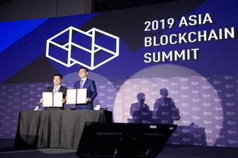 Asia Blockchain Summit 2019 took place in Taipei