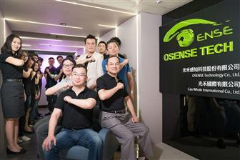 Osense+CEO+Joseph+Wang+%28center%29+and+development+crew