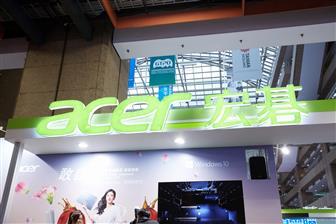 Acer+is+pushing+into+the+gaming+and+CAD+markets