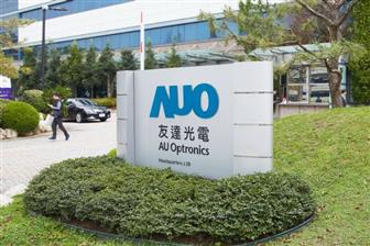AUO+revenues+to+stay+flat+in+3Q19