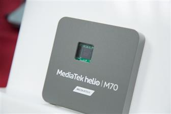 MediaTek saw its July revenues slip 0.98% sequentially