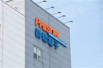 Phison+expects+profit+growth+in+2H19