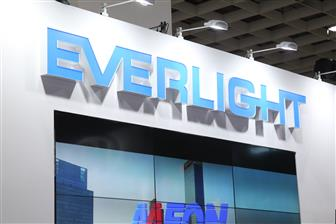 Everlight+reportedly+has+teamed+up+with+Germany%2Dbased+Hella
