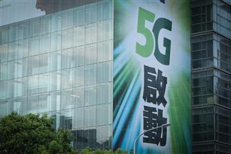 Competition+heating+up+in+5G+mobile+SoC+market