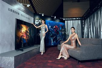 Sony+launches+8K+TVs+in+Taiwan