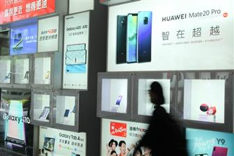 Sales of smartphone in the China market increased 22.4% sequentially