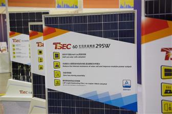 TSEC has disclosed it will expand its annual PV module production capacity