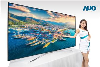 AUO%27s+85%2Dinch+8K+HDR+TV+panel