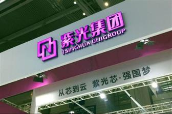 Tsinghua+Unigroup+to+set+up+DRAM+HQ+in+Chongqing