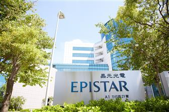 Epistar has developed LED chips with lower power consumption