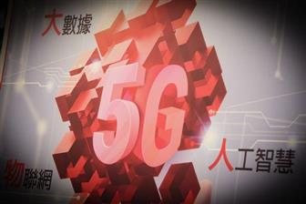 Chipset+suppliers+are+facing+increasing+pressure+to+slash+prices+of+their+5G+solutions