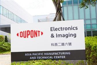 DuPont+to+sell+its+compound+semiconductor+solutions+business+to+SK+Siltron