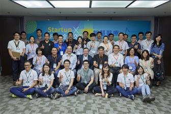 Taiwan+startups+present+medial+AI+solutions+at+a+recent+forum+in+Taipei