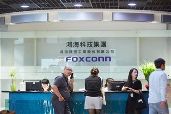 Foxconn+pushing+into+the+semiconductor+industry