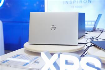 Dell had weaker-than-expected results in the consumer sector
