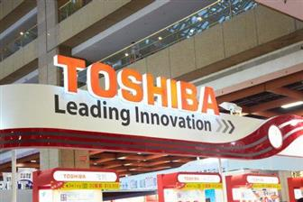 Toshiba+Memory+has+announced+the+launch+of+a+new+family+of+SLC+NAND+flash+memory+products
