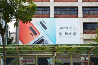 Huawei+looking+to+boost+smartphone+shipments+in+2020