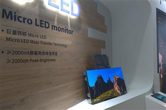 China makers invested CNY22.65 billion in seven LED R&D and production projects in first-half 2019