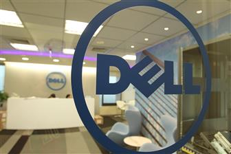 Dell+reportedly+plans+to+increase+its+server+purchases+from+Taiwan