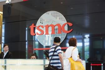 TSMC with its competitive 7nm process technology has obtained orders for made-for-AI chip processors