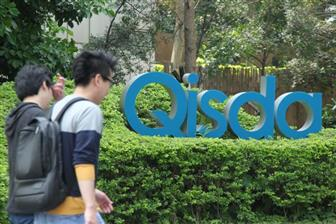 Qisda has disclosed it will set up a joint venture in China