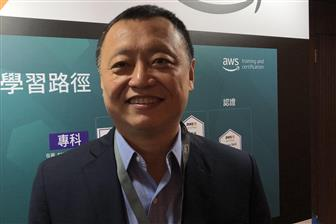 AWS Greater China principal enterprise evangelist Xia Zhang