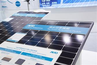 AUO is exhibiting SunBravo series high-efficiency multi-busbar PV modules at Energy Taiwan 2019