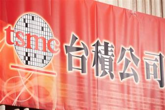 TSMC+expects+to+enjoy+another+quarter+of+record+high+revenues