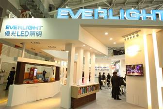 Everlight+Electronics+has+obtained+orders+for+LEDs+used+in+automotive+3D+taillights