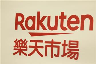 TAITRA has signed an MoU with Japan-based e-commerce operator Rakuten