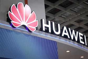 Huawei+has+announced+that+during+the+first+three+quarters+of+2019+it+generated+CNY610%2E8+billion