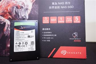 SSD prices have been falling fast in China