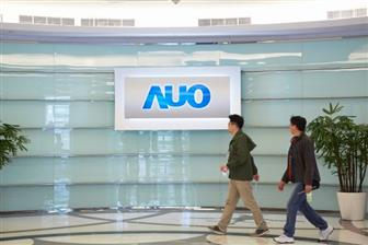 AUO+is+expected+to+see+setbacks+both+in+its+revenues+and+shipments+in+the+fourth+quarter+of+2019