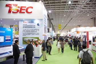 TSEC has revealed it has obtained an order for 180MWp of PV modules