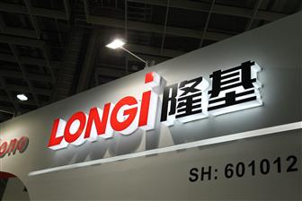LONGi plans to expand its annual solar-grade mono-Si wafer production capacity