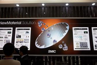SMIC+has+started+volume+production+for+14nm+FinFET