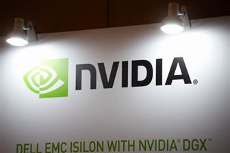 Nvidia+reports+financial+results+for+fiscal+3Q20