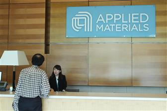 Applied+Materials+has+disclosed+impressive+results+for+its+fourth+quarter