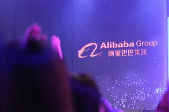 Alibaba+Group+has+reported+consolidated+revenues+of+CNY119%2E017+billion+for+third%2Dquarter+2019